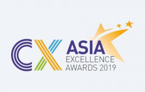 CX Vendor Excellence Award-2020